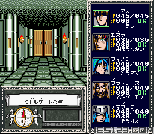Might and Magic II - Gates to Another World
