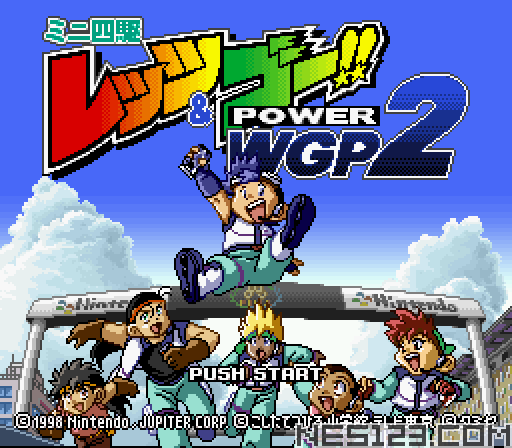 Mini Yonku Let's & Go!! - Power WGP 2