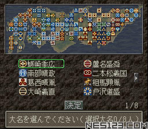 Nobunaga no Yabou - Tenshouki