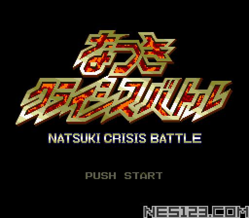 Natsuki Crisis Battle