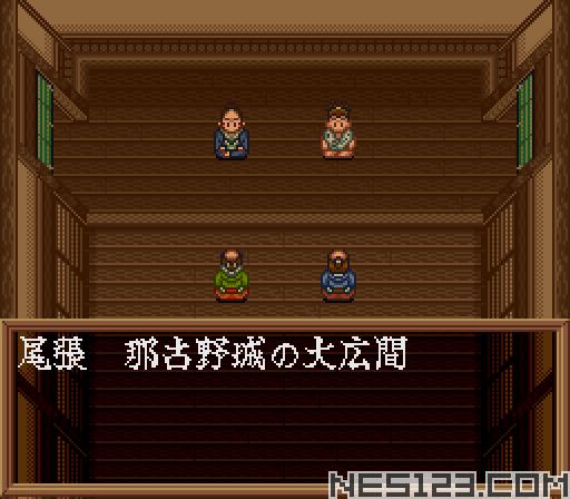 Oda Nobunaga - Haou no Gundan