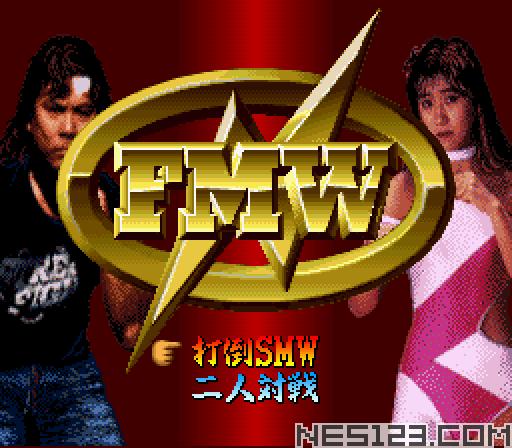 Onita Atsushi FMW