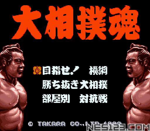 Oozumou Tamashii
