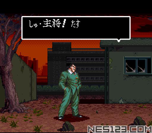 Ossu!! Karatebu