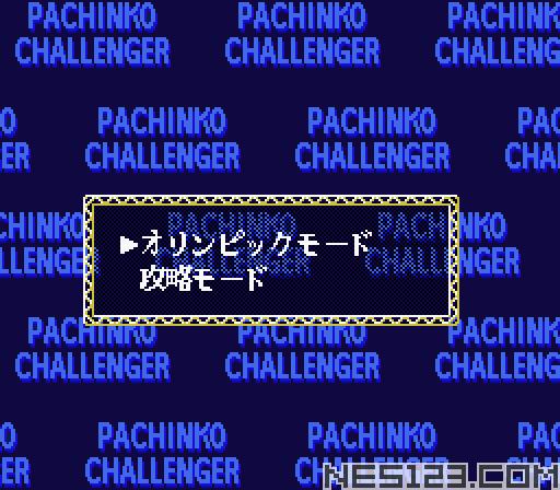 Pachinko Challenger