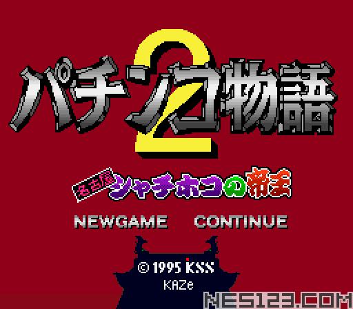 Pachinko Monogatari 2 - Nagoya Shachihoko no Teiou
