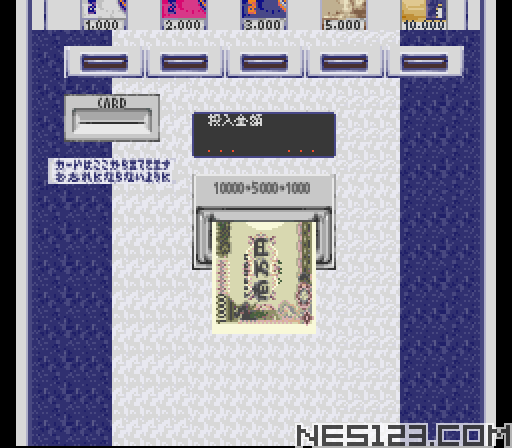 Pachinko Renchan Tengoku - Super CR Special