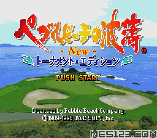 Pebble Beach no Hotou New - Tournament Edition