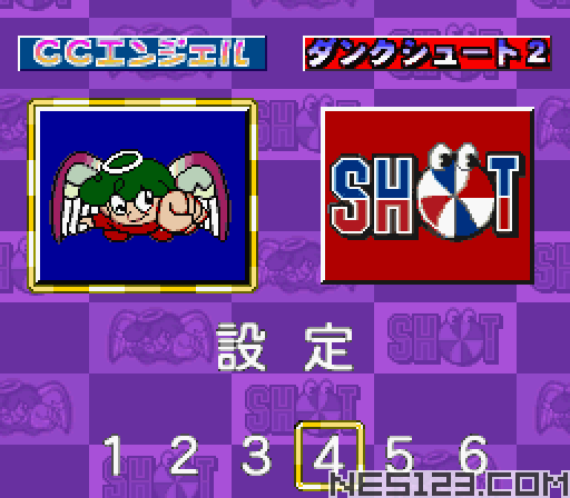 Pachi-Slot Kanzen Kouryaku - Universal Shindai Nyuuka Volume 1