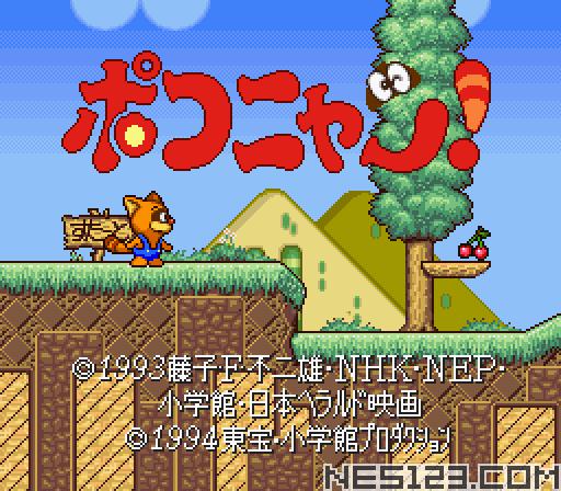 Poko-Nyan! Henpokorin Adventure