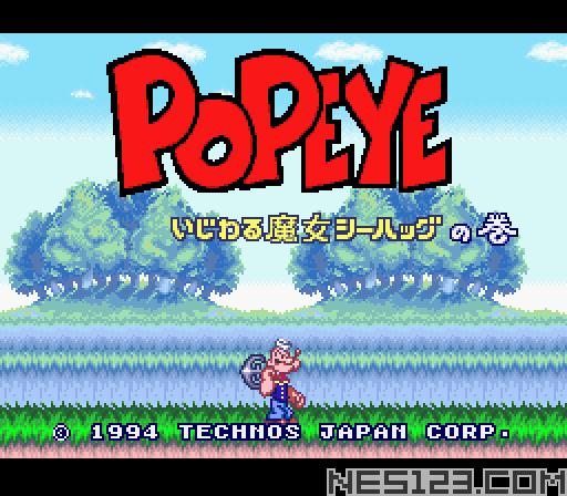 Popeye - Ijiwaru Majo Sea Hag no Maki