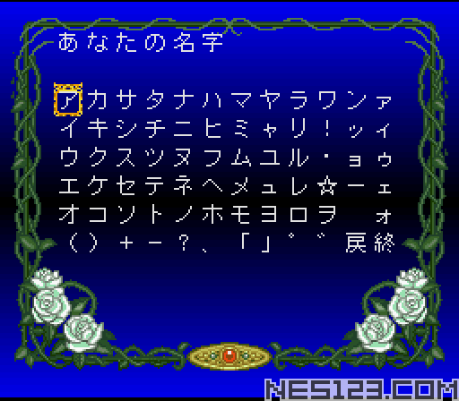 Princess Maker - Legend of Another World