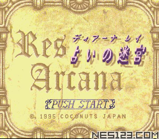 Res Arcana - Diana Ray - Uranai no Meikyuu