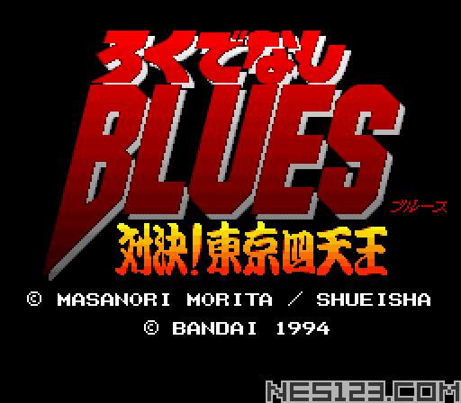 Rokudenashi Blues - Taiketsu! Tokyo Shitennou