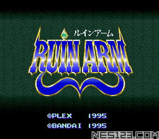 Ruin Arm