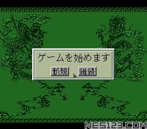 Sangokushi Seishi - Tenbu Spirits
