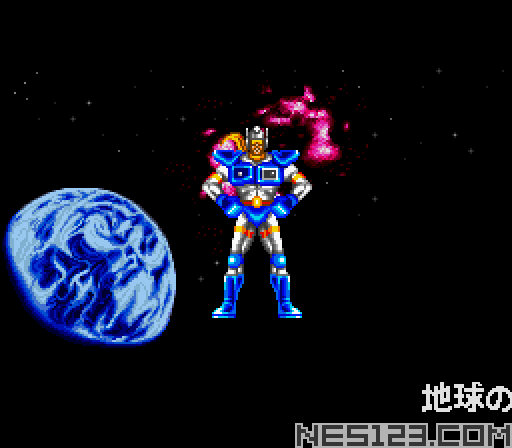 Sonic Blast Man