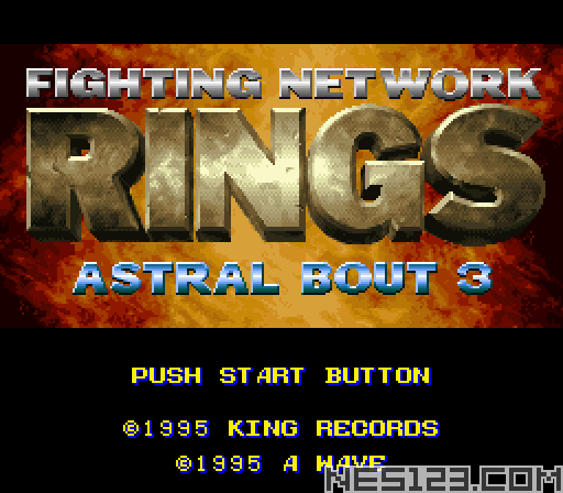 Sougou Kakutougi Rings - Astral Bout 3