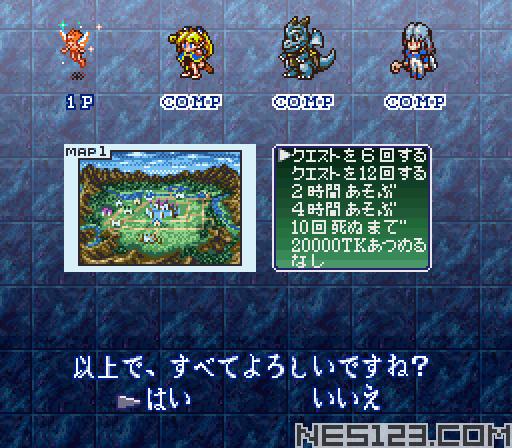 Sugoro Quest ++ Dicenics
