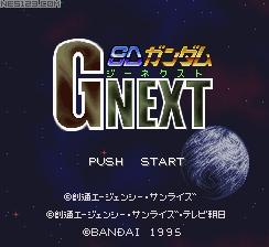 SD Gundam G Next - Senyou Rom Pack & Map Collection