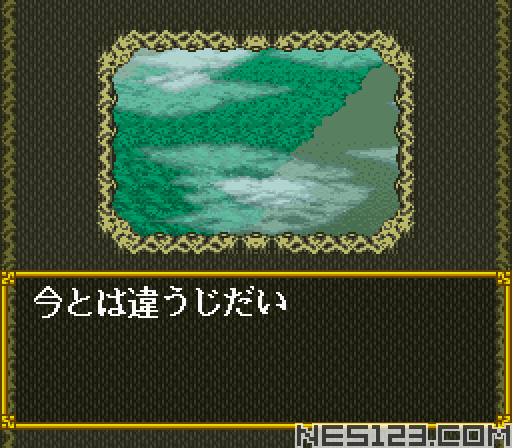 SD Gundam Gaiden 2 - Entaku no Kishi