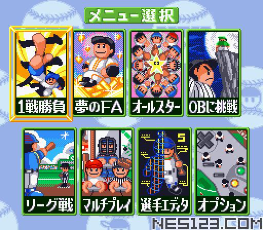 Super Famista 5