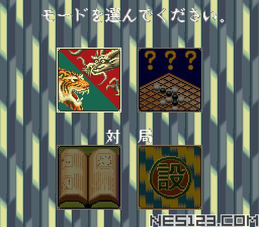 Super Gomoku Narabe - Renju