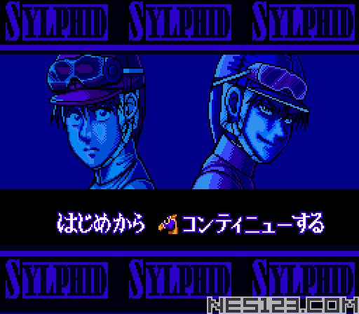 Super Kyousouba - Kaze no Sylphid