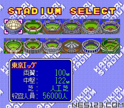 Super Kyuukyoku Harikiri Stadium 2