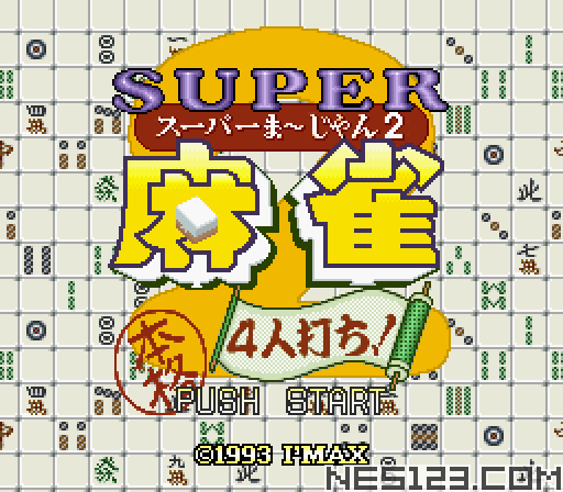 Super Mahjong 2 - Honkaku 4 Nin Uchi!