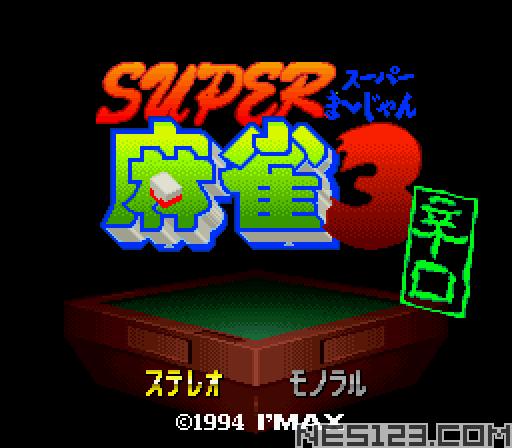 Super Mahjong 3 - Karakuchi