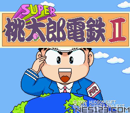 Super Momotarou Dentetsu II