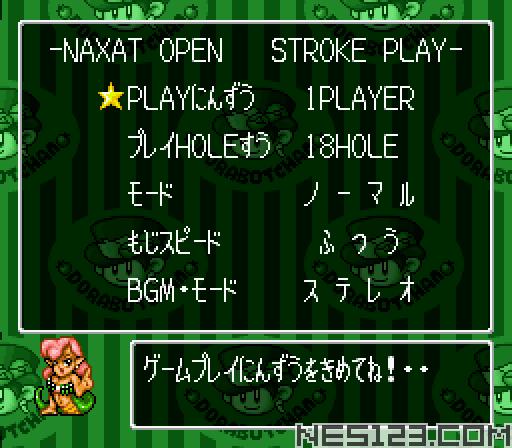 Super Naxat Open - Golf de Shoubu da! Dorabocchan