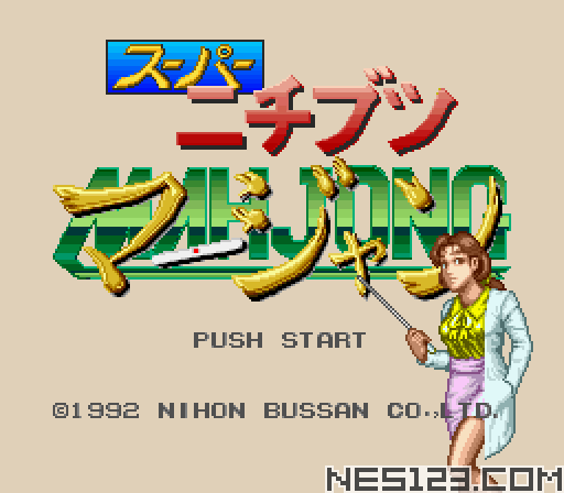 Super Nichibutsu Mahjong