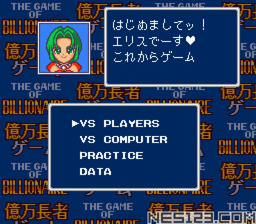 Super Okuman Chouja Game