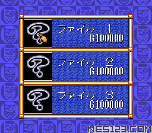 Super Pachi-Slot Mahjong
