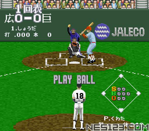Super Professional Baseball II
