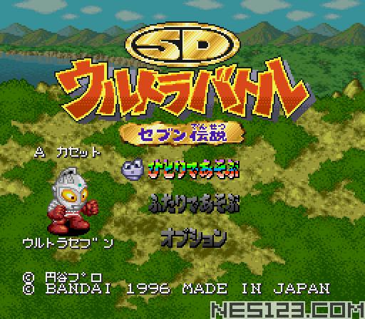 SD Ultra Battle - Seven & Ultraman