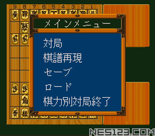 Super Shougi