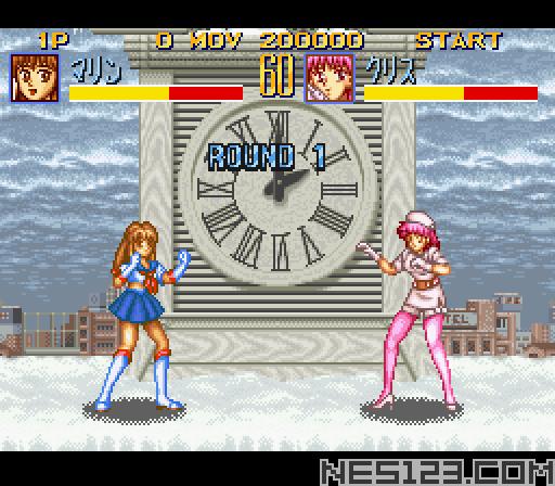 Seifuku Densetsu - Pretty Fighter