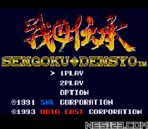Sengoku Denshou