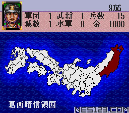 Sengoku no Hasha