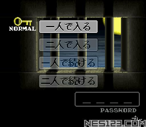 Shin Nekketsu Kouha - Kunio-tachi no Banka