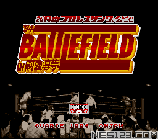 Shin Nippon Pro Wresling '94 - Battlefield in Tokyo Dome