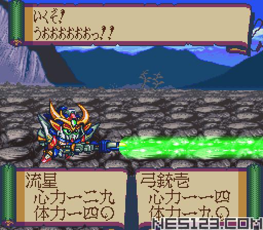 Shin SD Sengokuden - Taishou Gun Retsuden