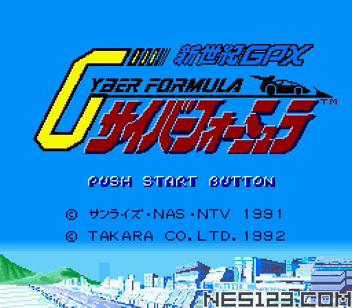 Shinseiki GPX - Cyber Formula