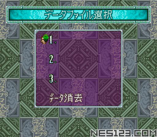 Shodankurai Nintei - Shodan Pro Mahjong