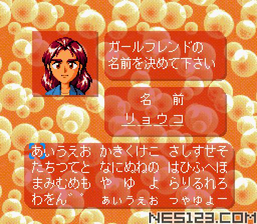 Shuushoku Game