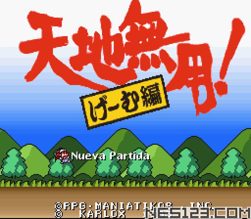 Tenchi Muyou! Game Hen