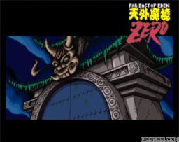 Tengai Makyou Zero - Shounen Jump no Shou